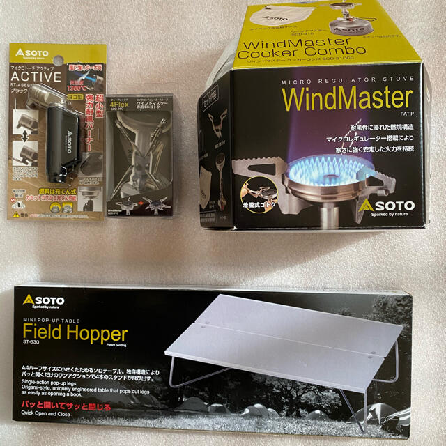 新富士バーナー(シンフジパートナー)のSOTO ウインドウマスタークッカーコンボ セット スポーツ/アウトドアのアウトドア(調理器具)の商品写真