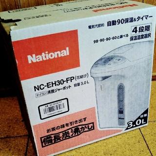 Nationalナショナル 電気ポットNC-EH30-FP(花結び) 3L