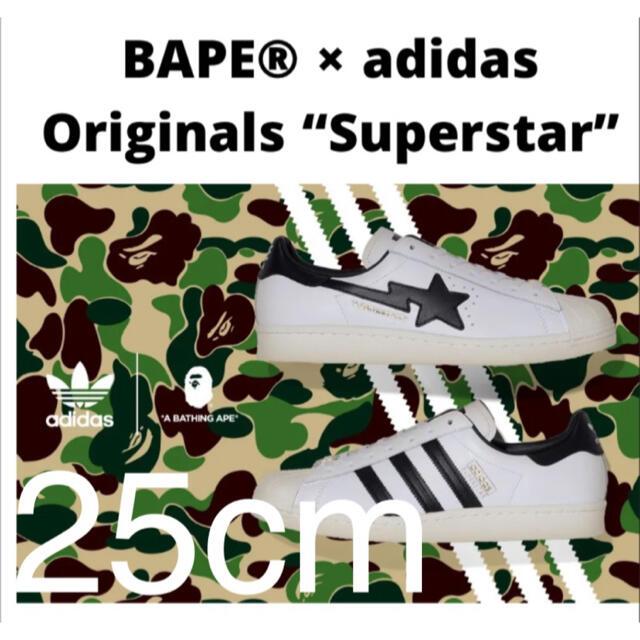 adidas(アディダス)の【 BAPE X ADIDAS 】SUPERSTAR 80S BAPE 25cm メンズの靴/シューズ(スニーカー)の商品写真