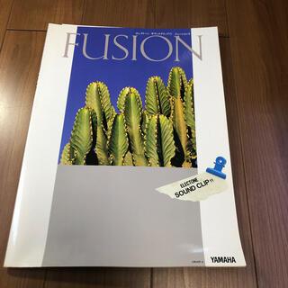 【エレクトーン楽譜】FUSION グレード6(ポピュラー)