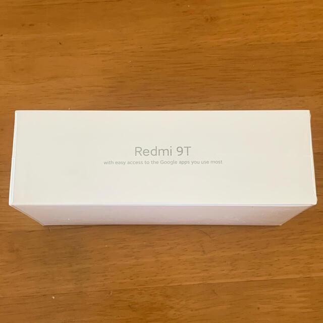 【新品 未開封】《Xiaomi Redmi 9T 》オーシャングリーン スマホ/家電/カメラのスマートフォン/携帯電話(スマートフォン本体)の商品写真