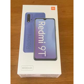【新品 未開封】《Xiaomi Redmi 9T 》オーシャングリーン
