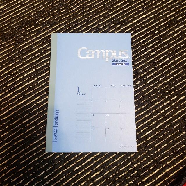 コクヨ(コクヨ)のコクヨ キャンパス ダイアリー手帳A6 インテリア/住まい/日用品の文房具(カレンダー/スケジュール)の商品写真