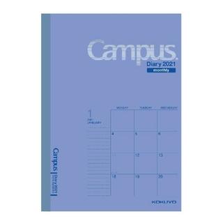 コクヨ キャンパス ダイアリー手帳A6