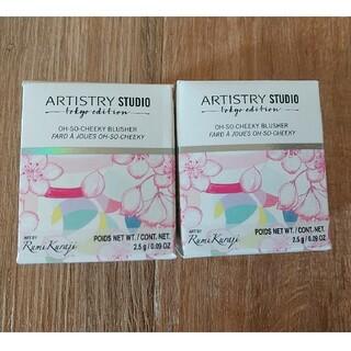 アムウェイ(Amway)のアーティストリースタジオ 東京エディション チークブラッシャー(チーク)