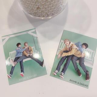 Johnny's - 佐久間大介 阿部亮平 Myojo厚紙カード