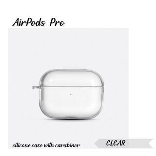 【AirPods Pro 】クリア ハードケース シンプル カラビナ 新品