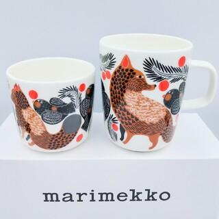 marimekko - ケトゥンマルヤ マリメッコ マグカップ& ラテマグ セット 廃盤 レア 新品未使