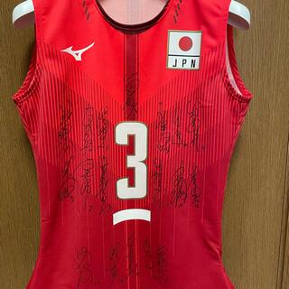 全日本女子バレー火の鳥NIPPON直筆サイン入り岩坂名奈選手支給品ユニフォーム