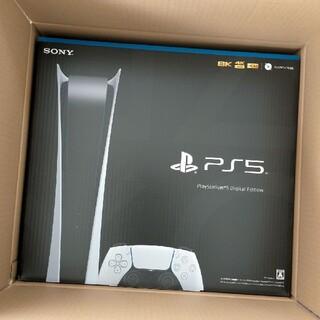 PlayStation5 デジタルエディション 新品未開封
