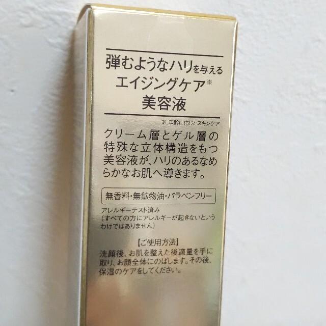 Dr.Ci Labo(ドクターシーラボ)の【送料込】Dr.シーラボ エンリッチリフト3Dセラム 30g コスメ/美容のスキンケア/基礎化粧品(美容液)の商品写真