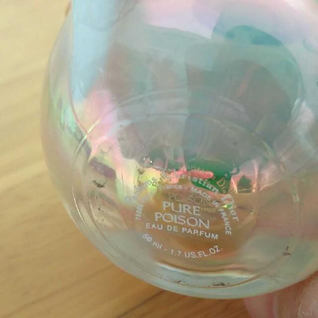 Christian Dior(クリスチャンディオール)のDIOR PURE POISON香水  50ml コスメ/美容の香水(香水(女性用))の商品写真