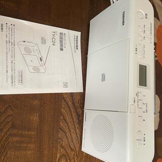 2016年製 TOSHIBA TY-C24 CDラジオ(ラジオ)