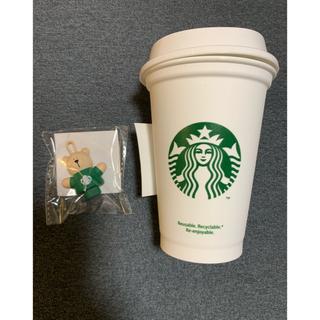 Starbucks Coffee - スターバックス リユーザブルカップ専用のドリンクホールキャップ