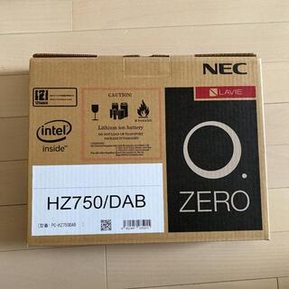 エヌイーシー(NEC)のNEC LaVie Hybrid ZERO PC-HZ750DAB(ノートPC)