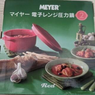 マイヤー(MEYER)のマイヤー 電子レンジ圧力鍋(調理機器)