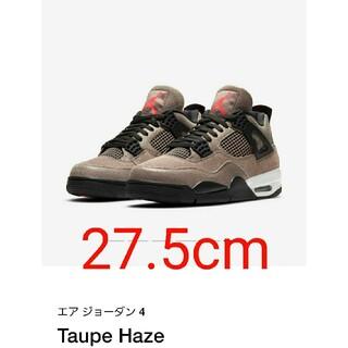 NIKE - 27.5cm NIKE Air  Jordan 4 Taupe Haze