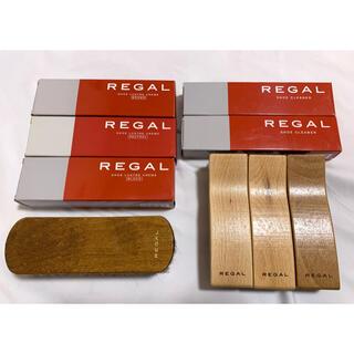 REGAL - 【定価9,000-】REGAL/リーガル シューケアセット