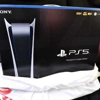 PlayStation - 早い者勝ち!!値下中 プレステ5 本体 プレステーション5  新品未開封品