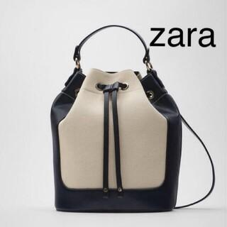 ZARA - ZARA バイカラー巾着バッグ