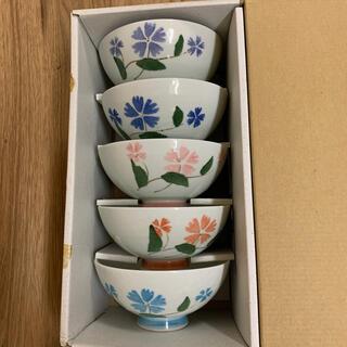 【未使用新品】 花模様 色違いお茶碗セット