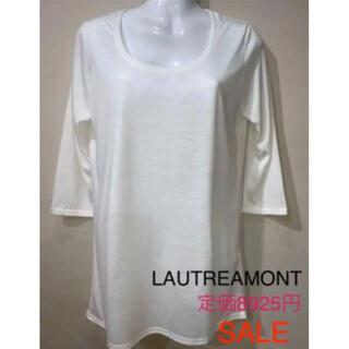 ロートレアモン(LAUTREAMONT)のロートレ・アモン定価8295 日本製[新品未使用]タグ付き7分袖Tシャツ(Tシャツ(長袖/七分))