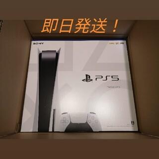 PlayStation - 新品 PlayStation5 本体