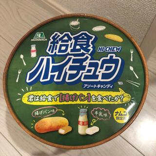 モリナガセイカ(森永製菓)の非売品  ナムコ  給食ハイチュウ 2袋(菓子/デザート)