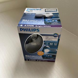 フィリップス(PHILIPS)のフィリップス LEDヘッドランプ H4 6200K(汎用パーツ)