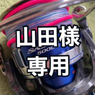 DAIWA - 【美品】15ソルティガ 5000H