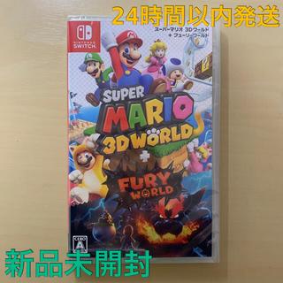 任天堂 - 【新品未開封】スーパーマリオ 3Dワールド + フューリーワールド Switch