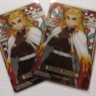 バンダイ(BANDAI)の鬼滅の刃 ステンドグラスカード(カード)