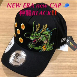 NEW ERA - NEW ERA ニューエラ キャップ‼️超人気BLACK ドラゴンボール神龍