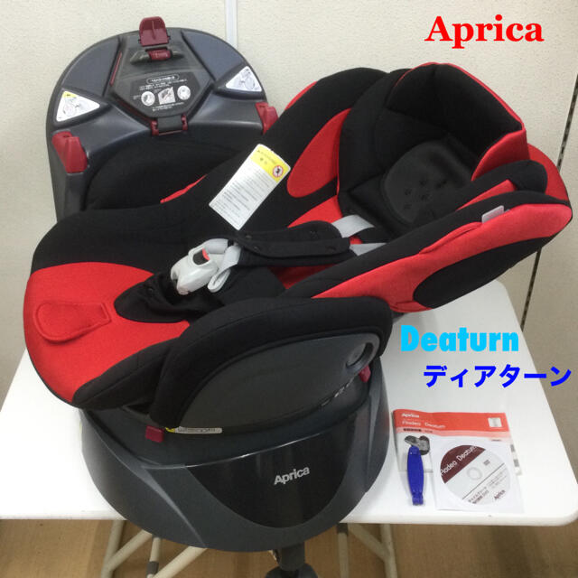 Aprica(アップリカ)のアップリカ 新生児対応 チャイルドシート ディアターン キッズ/ベビー/マタニティの外出/移動用品(自動車用チャイルドシート本体)の商品写真