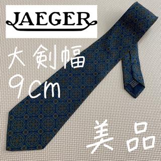 イエーガー(JAEGER)の✨美品✨ JAEGER ネクタイ サークル 総柄 レギュラータイ(ネクタイ)