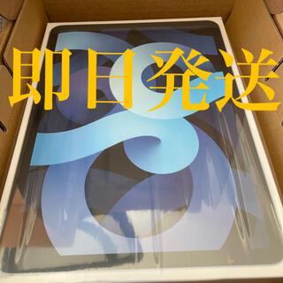 iPad - (未開封)iPad Air 4 Wi-Fiモデル 64GB