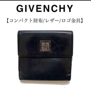 GIVENCHY - GIVENCHY ジバンシー コンパクト財布 ミディアム ロゴ 濃紺 レザー