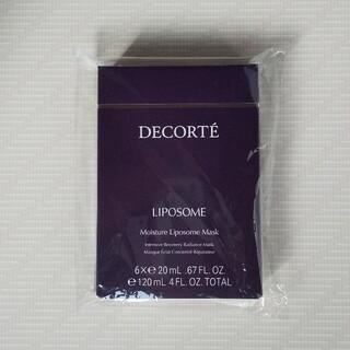 コーセー(KOSE)の定価7200円    KOSE   コスメデコルテ リボソーム マスク (パック/フェイスマスク)