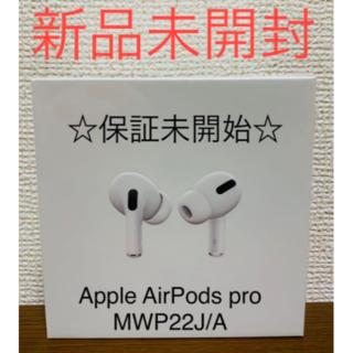 Apple - 新品未開封】APPLE AirPods Pro MWP22J/A