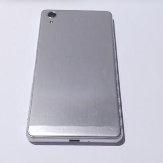 Xperia - SIMフリー Xperia XP 502SO