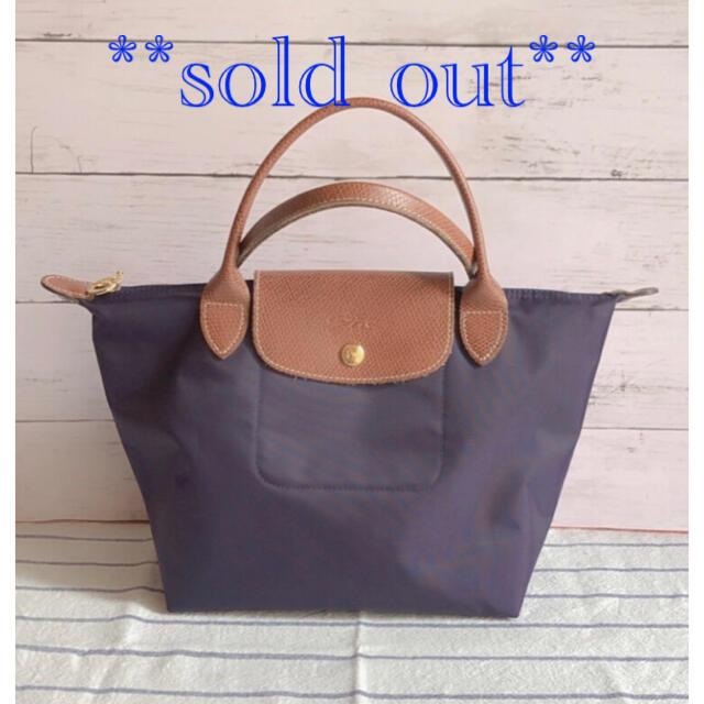LONGCHAMP(ロンシャン)のロンシャン*プリアージュ Sトートバッグ レディースのバッグ(トートバッグ)の商品写真