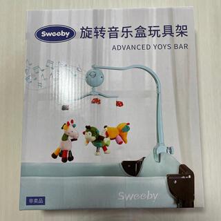 sweeby ベビーベッド おもちゃ(オルゴールメリー/モービル)