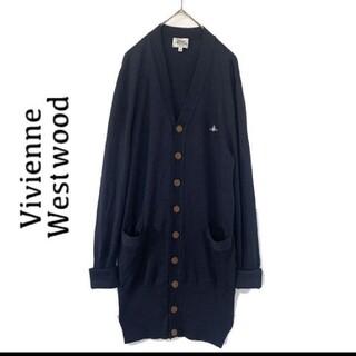 ヴィヴィアンウエストウッド(Vivienne Westwood)のVivienneWestwood ヴィヴィアンウエストウッド ロングカーディガン(カーディガン)