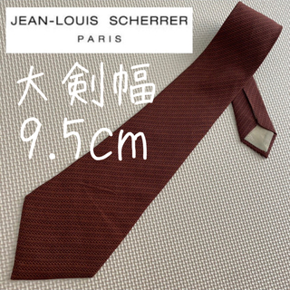 ジャンルイシェレル(Jean-Louis Scherrer)のJEAN LOUIS SCHERRER ネクタイ ストライプ柄 レギュラータイ(ネクタイ)