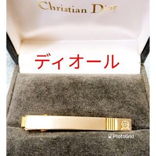 Christian Dior - クリスチャンディオール ネクタイピン本体のみ