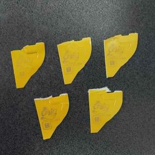 モリナガセイカ(森永製菓)の森永  チョコボール  銀のエンゼル5枚(ノベルティグッズ)