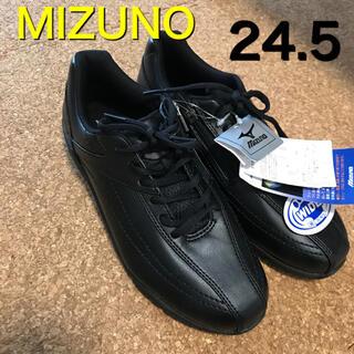 MIZUNO - 新品 MIZUNO ウェーブプロムナード スニーカー 24.5  黒