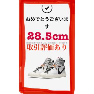NIKE - レディメイド ナイキ ブレザー MID