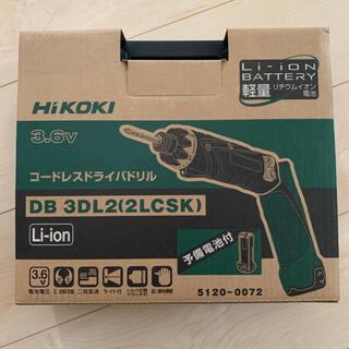 ヒタチ(日立)のHiKOKI 日立工機 3.6V コードレスドライバードリル DB3DL2(その他)