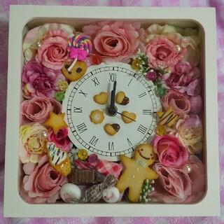 お花スイーツ🍰置き時計🕐️🌟アレンジ品(置時計)